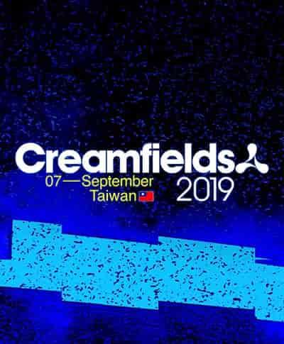 Creamfields 2019 | Super Chill Events